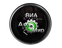 Указатель давл. возд. 2-х контурн.(Владимир) УК168А-3810010