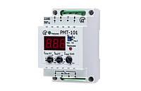 Реле токовой защиты Новатек-Электро РМТ-101