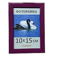 Фоторамка, пластиковая, 10*15, А6,  рамка, для фото, дипломов, сертификатов, грамот, вышивок 1611-81