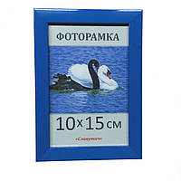 Фоторамка пластиковая 10х15, рамка для фото 1611-66