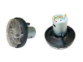 Мотор для строительного фена Интерскол ФЭ-2000Э