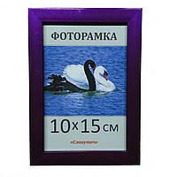 Фоторамка, пластиковая, 10*15, А6,  рамка, для фото, дипломов, сертификатов, грамот, вышивок 1611-68