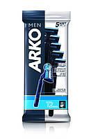Набор одноразовых бритвенных станков  ARKO Men Т2 в упаковке 5 шт Оригинал