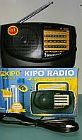 Радіоприймач, KIPO KB-308 AC