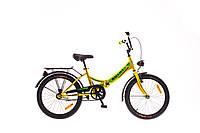 Велосипед Dorozhnik 20 SMART 2016