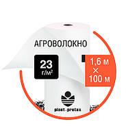 Агроволокно Plant-Protex 23 г/м2 (рулон 1,6х100)