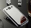 Серебристый зеркальный чехол Samsung S3(I-9300), S3 Duos