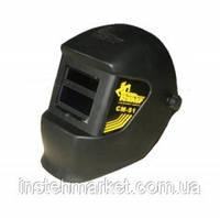 Сварочная маска-хамелеон Кентавр СМ-51.