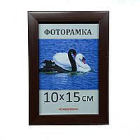 Фоторамка пластиковая 10х15, рамка для фото 1611-84