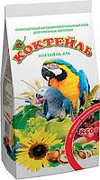 Природа Коктейль «Ара» для крупных попугаев