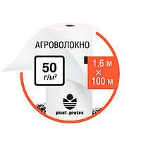 Агроволокно Plant-Protex 50 белое (рулон 1,6х100)