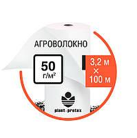 Агроволокно Plant-Protex 50 белое (рулон 3,2х100)
