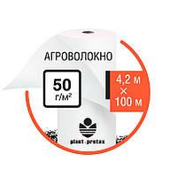 Агроволокно Plant-Protex 50 г/м2 белое (рулон 4,2х100)