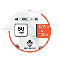 Агроволокно Plant-Protex 50 г/м2 белое (рулон 6,35х100)