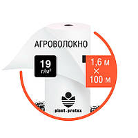 Агроволокно Plant-Protex 19 г/м2 белое (рулон 1,6х100)