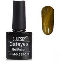 Bluesky Cateyes  №32(Кошачий глаз Блюскай )гель лак