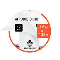 Агроволокно Plant-Protex 17 г/м2 белое (рулон 1,6х100)
