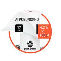 Агроволокно Plant-Protex 17 г/м2 белое (рулон 4,2х100)