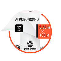 Агроволокно Plant-Protex 17 г/м2 белое (рулон 6,35х100)