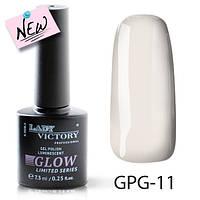 Люминесцентный гель-лак 7,3 мл Lady Victory Glow LDV GPG-11/58-1