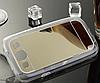 Золотой зеркальный чехол Samsung S3(I-9300), S3 Duos