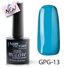 Люминесцентный гель-лак 7,3 мл Lady Victory Glow LDV GPG-13/58-1