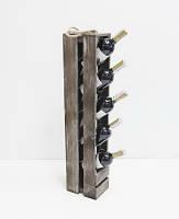 Подставка для вина Прованс на 5 бутылок коричневая