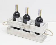 Подставка для вина Прованс Ящик на 3 бутылки белый