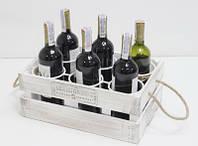 Подставка для вина Прованс Ящик на 6 бутылок белый