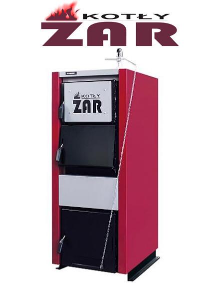 Твердопаливні котли ZAR (ЖАР)