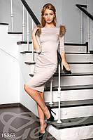 Элегантное облегающее женское платье со вставками из натурального меха рукав три четверти французский трикотаж