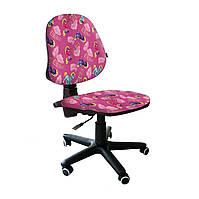 Кресло детское Актив Пони - розовый