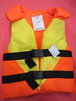 Детский спасательный жилет (Китай), фото 1