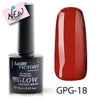 Люминесцентный гель-лак 7,3 мл Lady Victory Glow LDV GPG-18/58-1