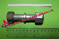 Шпилька ступицы колеса 2ПТС-4, КТУ-10 (М18х1,5-М18х1,5) прав. в сб.