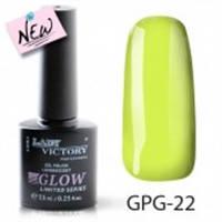 Люминесцентный гель-лак 7,3 мл Lady Victory Glow LDV GPG-22/58-1