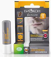 Гигиенический бальзам Биокон д\губ Для мужчин 4,6г