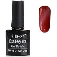 Bluesky Cateyes  №43(Кошачий глаз Блюскай )гель лак