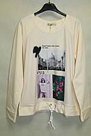 Женская кофта Print Pakkoo