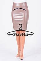 Женская юбка Ребекка молочного цвета
