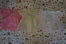 Сукні для хрещення прошва