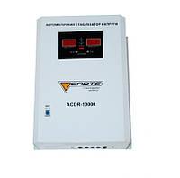 Стабилизатор напряжения настенный FORTE ACDR-10kVA (140-260 В)