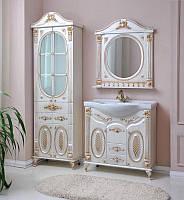 Комплект мебели Атолл Наполеон-85 белый жемчуг патина золото
