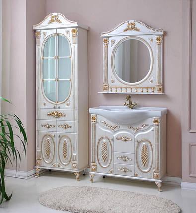 Комплект мебели Атолл Наполеон-85 белый жемчуг патина золото, фото 2