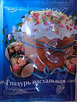 Глазурь пасхальная, для пасхи Альт 75 гр