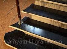 Гранітні сходи (Зразок 617)
