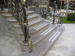 Гранітні сходи від виробника (Зразок 615)
