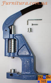 Пресс универсальный алюминиевый для установки фурнитуры