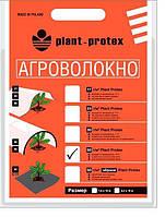 Агроволокно Plant-Protex 50 черное (упаковка 1,6х10)