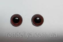 Глазки коричневые 8 мм